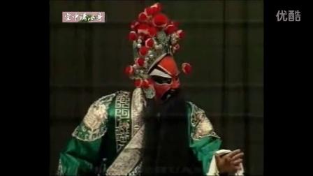 京剧【八腊庙】王金璐-景荣庆-钮镖[王金璐舞台生涯70周年暨80诞辰]