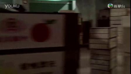 城寨英雄 第07集预告片
