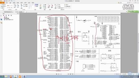【200集-野火F429挑战者视频教程】7-使用寄存器点亮LED(第1节)