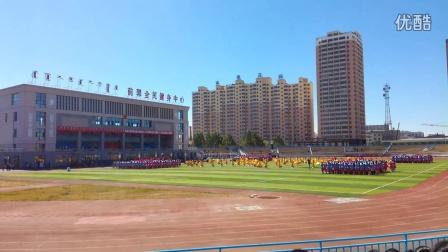 2016年吉林省松原市前郭县第十八届那达慕大会彩排仪式:安代舞表演