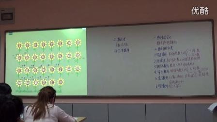 二年级秋季班第五讲_找规律填数