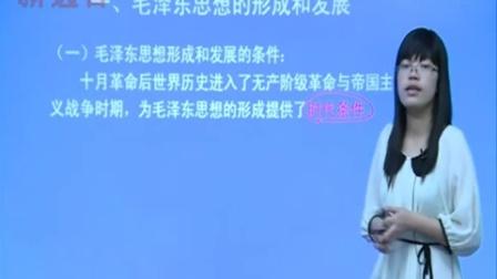 2.1 马克思主义中国化的历史进程和理论成果