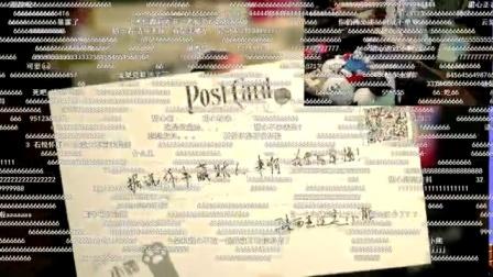 8月25日直播录像(有弹幕)