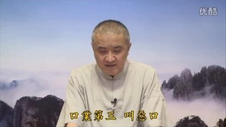19印光大师文钞菁华录研读报告(有字幕)胡小林主讲