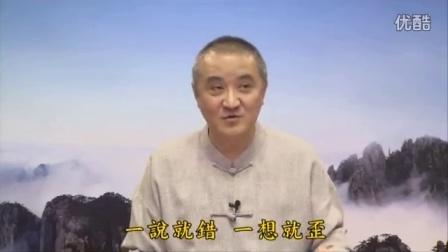 15印光大师文钞菁华录研读报告(有字幕)胡小林主讲