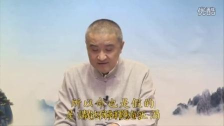 11印光大师文钞菁华录研读报告(有字幕)胡小林主讲