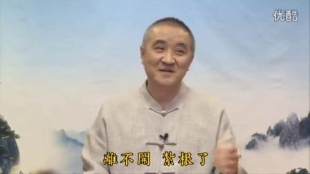 14印光大师文钞菁华录研读报告(有字幕)胡小林主讲