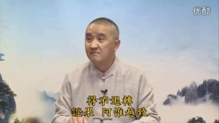 10印光大师文钞菁华录研读报告(有字幕)胡小林主讲