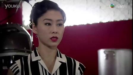 城寨英雄 第24集预告片