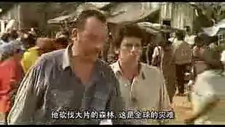 《美洲豹(豹神)》国语译制片  法国电影  _标清