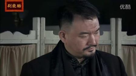 剧能酷-谍战抗战电视剧   对与决第2集预告片[高清版]