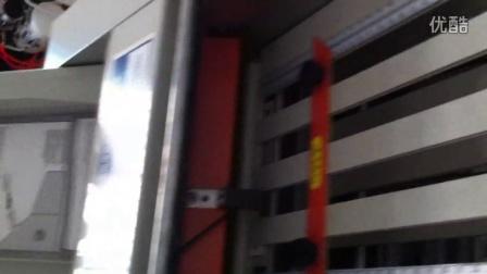 国诺智造食品行业国诺自动折纸机说明书折纸机