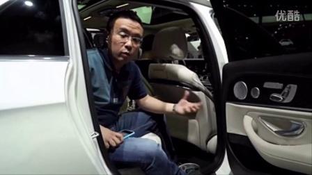 汽车之家新迈腾v2016北京车展 国产奔驰E级长轴距版汽车报价大全纾韬3