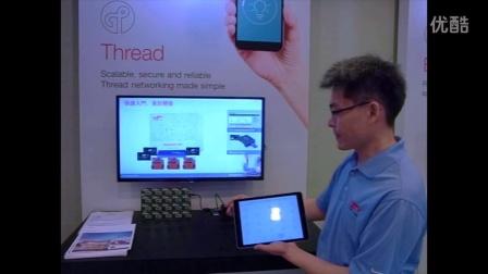 Silicon Labs演示Thread物联网照明参考设计