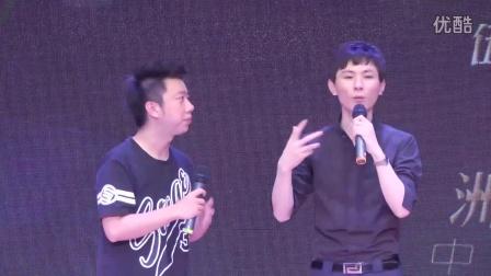 """全混声创始人伍文彬亚洲巡讲""""中国好声音""""刘辰希体验全混声欧美流行教学"""