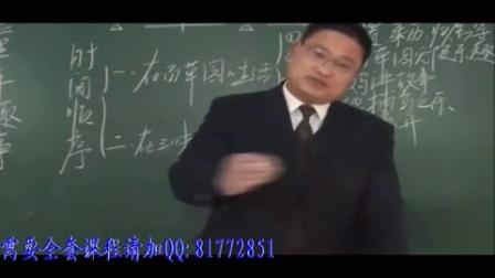 苏教版七年级语文下册 杜军 名师课堂 【全21讲】