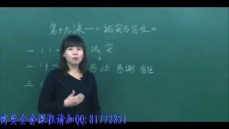 苏教版四年级语文上册 周秀君 名师课堂 【全29讲】