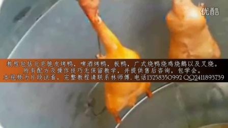 开店手撕鸡技术学习 脆皮鸭的做法 果木炭烤鸭