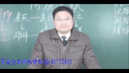 苏教版高中语文必修二 杜军 名师课堂 【全21讲】