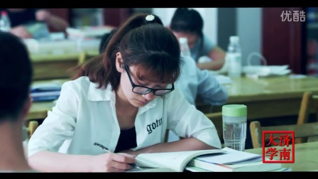 2016济南大学宣传片