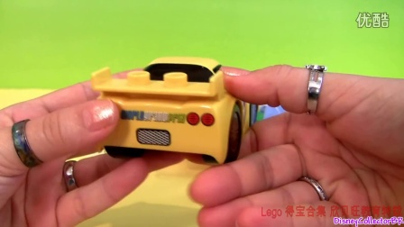[乐高 得宝系列]Cars 2 LEGO Duplo Race Day Lightning McQueen 6133