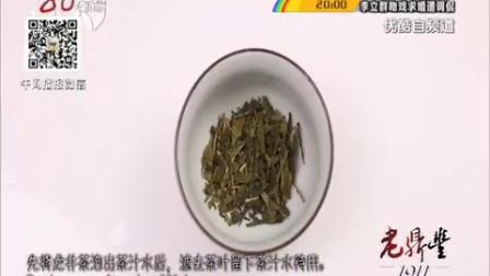 黑龙江都市频道 日日煮 新闻夜航午间播报 20160823