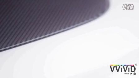 VViViD中国—贝壳白/亮碳黑—法拉利·458