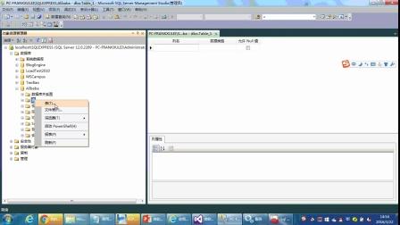 微软开源实战训练营11期上海交大:021阿里巴巴 员工 SQL数据库设计
