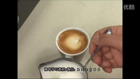 咖啡西点培训_咖啡食用方法_学咖啡去哪里