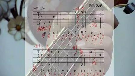 45 第四十五讲 E把位Mi型指法乐曲练习《绿袖子》简谱指弹独奏_绿袖子吉他谱