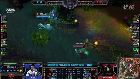 英雄联盟S4世界总决赛小组赛(A)DP~vs~AHQ