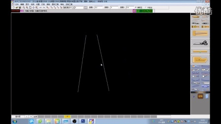 爱剪辑-免费学习电脑纸样打版ETCAD网络教程教学教讲解材免费视频工具使用方法(上)