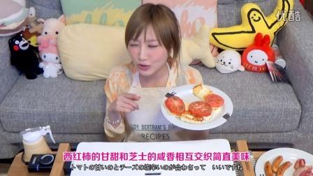 【木下大胃王】2千克软糯咸香烤芝士配番茄火腿温泉蛋