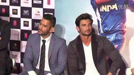 hindi movie M.S DHONI_UNTOLD STORY_FULL TRAILER LAUNCH INTERVIEW