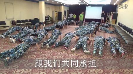 深圳凯盛投资公司两天一夜拓展培训