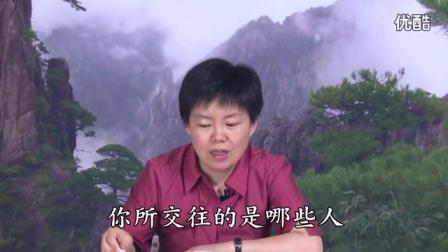 陳靜瑜老師 學習《太上感應篇》的心得體會 (七)全字幕 16-3-17_高清