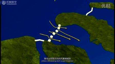 【机械美学400】超级工程——荷兰海上防线 Holland's Barriers to The Sea