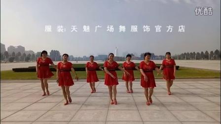 山东永霞广场舞团队版《荷塘月色》