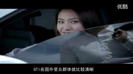 不明觉厉 某S辣评汽车广告第十二期
