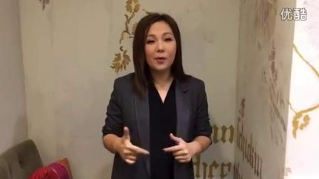 BeautyExchange Janice Facebook Live Chat Trailer