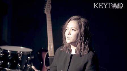 Groove Reignited 美聲回歸 – Janice Vidal 衛蘭《Keypad Magazine》 第25期 專訪 - YouTube