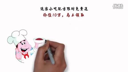 孕妇食谱家常菜_蟹肉棒红椒炒蛋