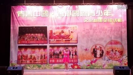 任昕语,竹笛演奏《塔塔尔族舞曲》获得全国比赛香港青春中国特金奖。