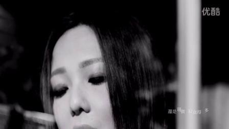 卫兰Janice 失恋的意义 官方完整版 Official MV