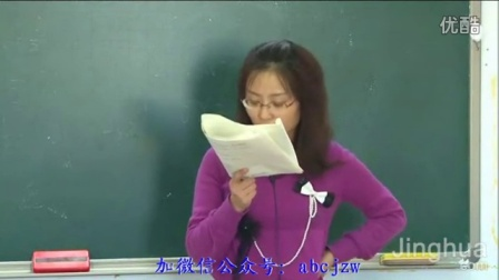 初中数学 崔莉 【冲刺初三】之三轮中考总复习 【全20讲】.