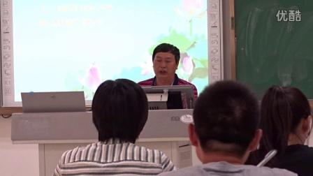 开远一中2016年新教师岗前培训讲座(二)