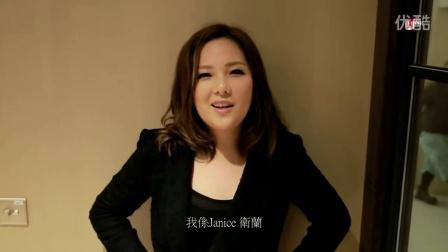 卫兰Janice UMagazine Live Chat Trailer