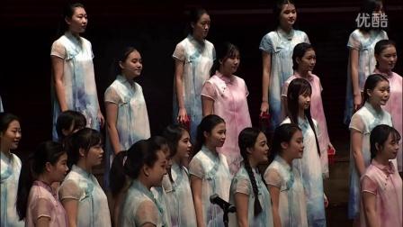 撒里啰——深圳高级中学百合合唱团演唱