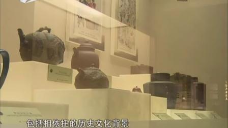 喜欢杭州的100个理由:中国茶叶博物馆馆长——爱杭州爱龙井 九点半 160827