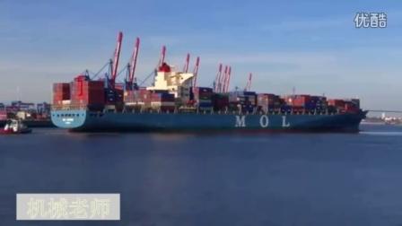 巨型集装箱货轮:停靠码头卸货作业全程